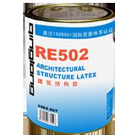 RE502建筑结构胶