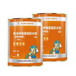 植屋面防水胶(耐根穿刺型)