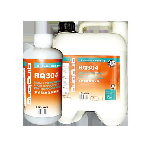 RQ304 多功能高效防水剂