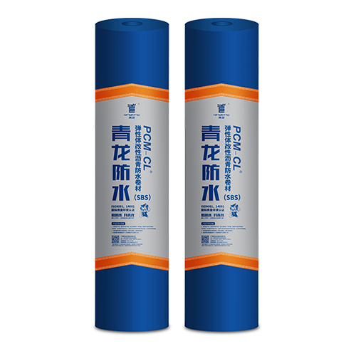SBS防水卷材(弹性体改性防水卷材)